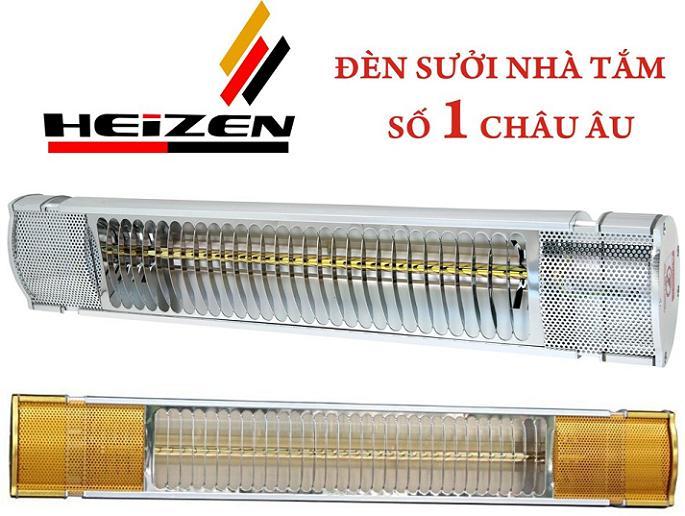 Đèn sưởi nhà tắm Heizen HE-ITR không chói điều khiển 6 mức